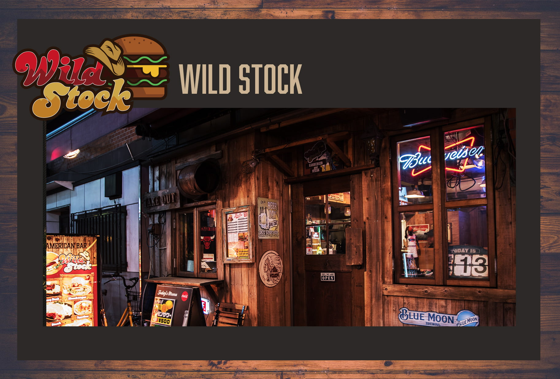 wildD STOCK